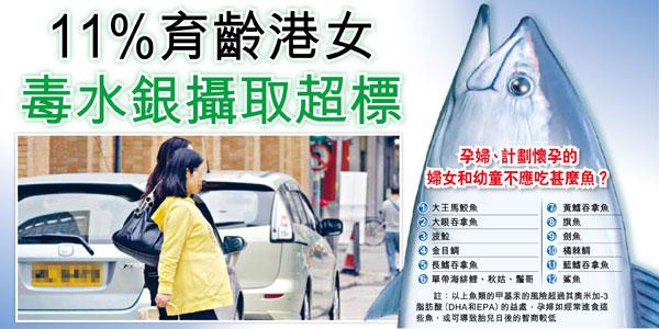 http://www.hket.com/eti/article/343760b4-251d-45a0-8824-d7e0909816e4-359047