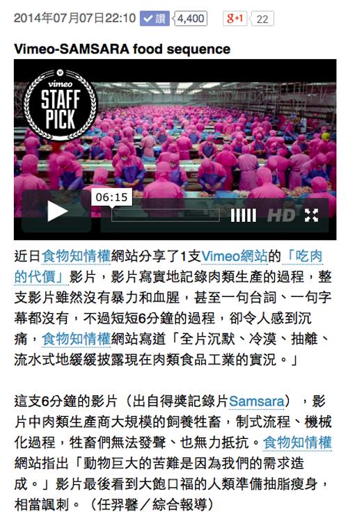 Screen Shot 2014-11-25 at 3.07.24 pm
