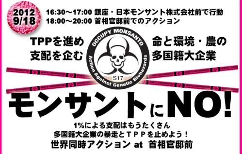 no_tpp_jp